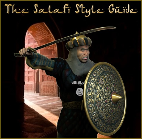 The Salafi Style Guide