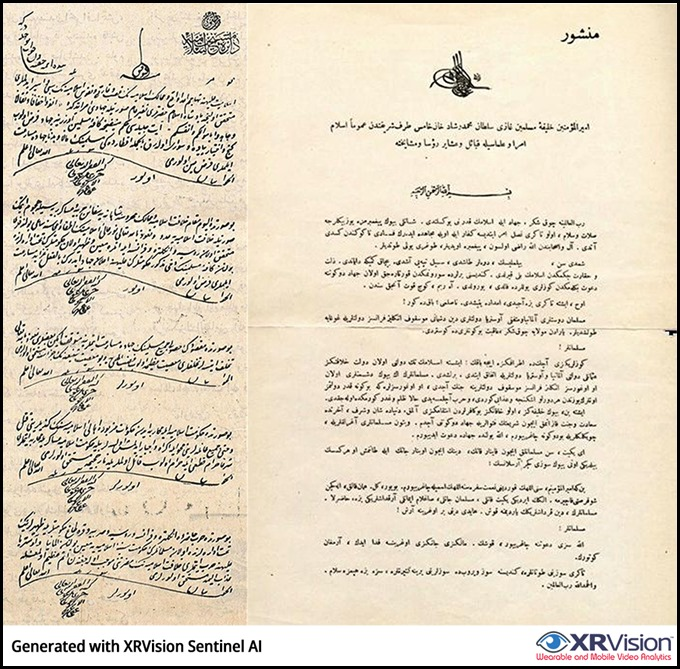 The 1915 Turkish Fatwa calling for Jihad