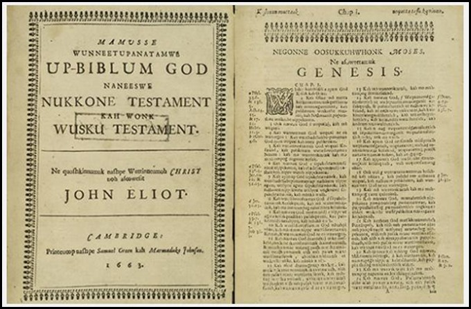 In God We Trust Up-Biblum God Cambridge 1663 & 1661 Early Bible Printing